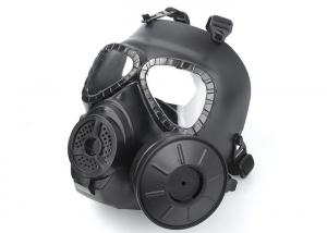 G CM Toxic Mask style Fan Airsoft Mask ( BK )