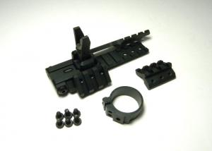 T HM Supplementary 45 Rail and Sight set