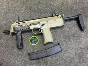 T KWA MP7 Submachine Gun GBB ( DE )