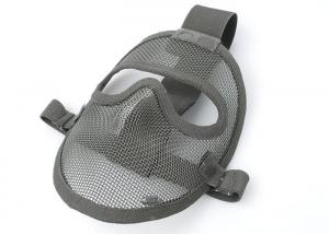 G TMC Strike Mesh Full Face Mask ( RG )