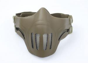 G TMC Ghost Recon style Mesh Face Mask ( DE )
