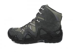 G LackWar MID Tactical Boot ( BK )