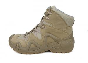 G LackWar MID Tactical Boot ( CB )