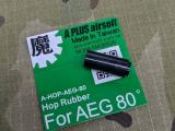 T A-Plus Hop Up Rubber for AEG 80 Degree